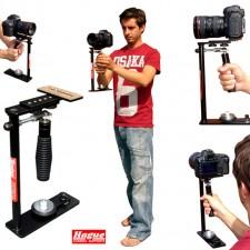 HAGUE DSLR Motion-Cam Stabilizer: