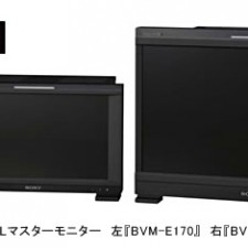 Sony Full-HD OLED 17″ & 25″ Professional Monitors: