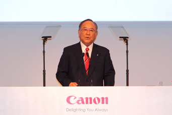 Canon Chasing a Big Slice of That $23 Billion Security Camera Pie: