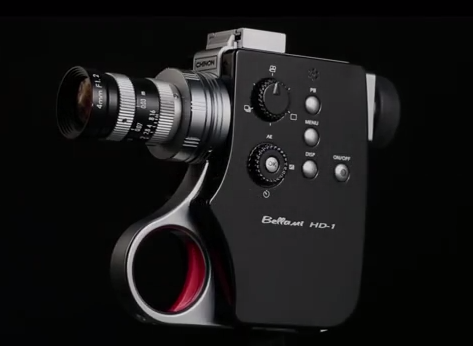 Footage From That Chinon Bellami HD-1 8mm Camera Has Emerged: