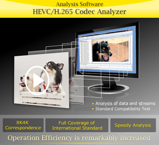 Nikon Rolls Out Data Analysis Software HEVC/H.265 Codec Analyzer Which Does 4K & 8K: